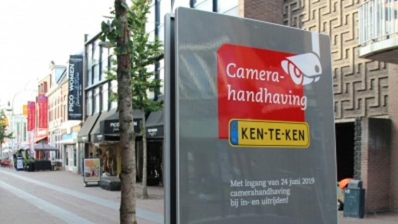 Vanaf deze zomer krijg je zonder ontheffing weer automatische een boete Foto Gemeente Enschede